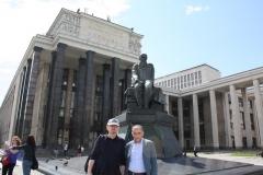 Moskova-Milli Kütüphane3