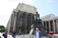 Moskova-Milli Kütüphane5