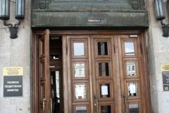 Moskova-Milli Kütüphane7